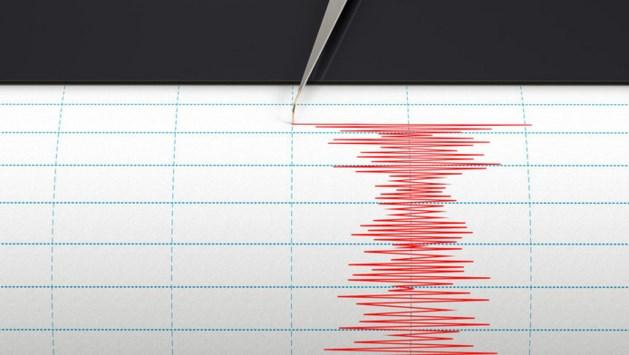 Aardbeving treft Midden-Italië: 'meerdere doden'