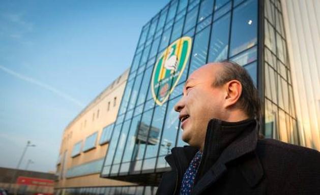 Wang betaalt toegezegde miljoenen aan ADO
