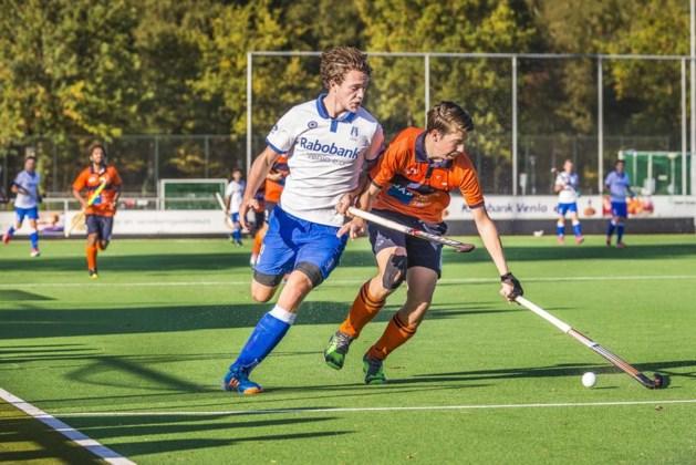 Venlo wil toch snelle renovatie hockeyvelden