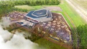 Bouw nieuw Holland Casino in Venlo gestart