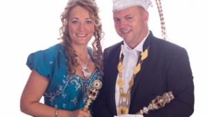 Prins Perry & Claudia I (Landgraaf)