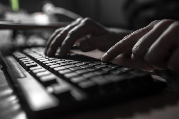 Webcampedofiel niet voor onderzoek naar Pieter Baan Centrum