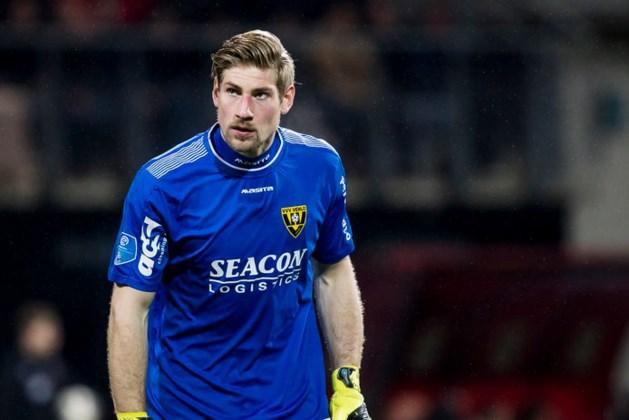 PSV wil VVV-keeper Lars Unnerstall snel vastleggen