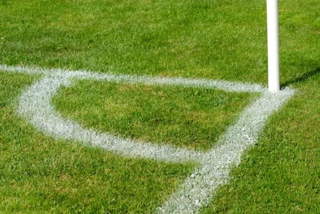 Nijswiller stopt er na 73 jaar mee: 'Helaas geen spelers meer'