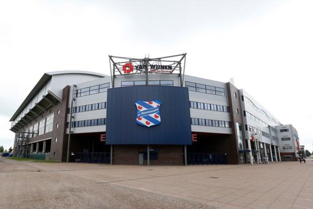 Abe Lenstra Stadion dicht: verdachte situatie