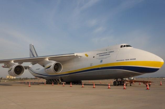 Ook bij harde Brexit zijn Antonovs niet welkom op MAA
