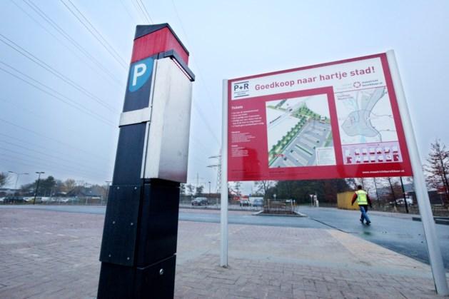 P R Zuid Maastricht gaat dicht wegens gebrek aan animo