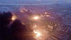 Video: Meer dan veertig doden door explosie chemische fabriek China