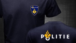Nepkleding van politie te koop bij webwinkels