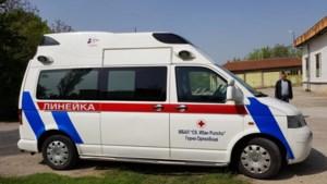 Ambulance uit Parkstad rijdt nu in Bulgarije
