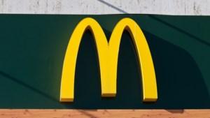 McDonald's bouwt restaurant om tot eenmalige discotheek voor minderjarigen