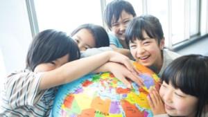 Nog geen initiatief voor internationale school in Weert