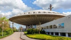 Eindhoven wil Design Museum voor de Toekomst