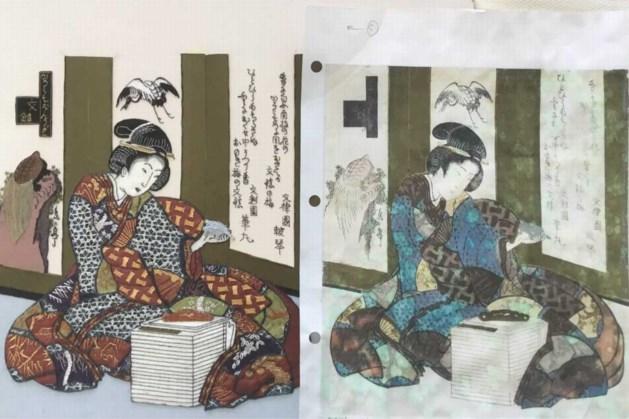 Japanse prenten in De Kantfabriek