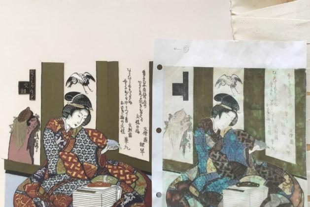 Lezing rond Japanse prenten bij Museum de Kantfabriek