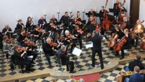 Zomerconcert Neue Orchester Aachen in Kopermolen Vaals