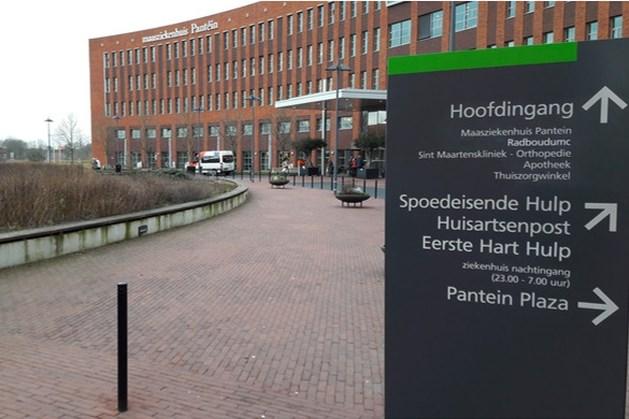 VieCuri: overheidssteun voor ziekenhuis Boxmeer is meten met twee maten