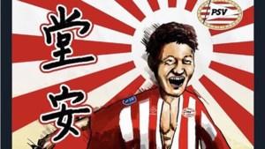 PSV blundert met 'foute' Japanse vlag