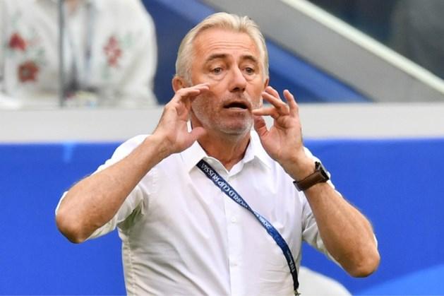 Van Marwijk wint eerste WK-kwalificatieduel met Verenigde Arabische Emiraten