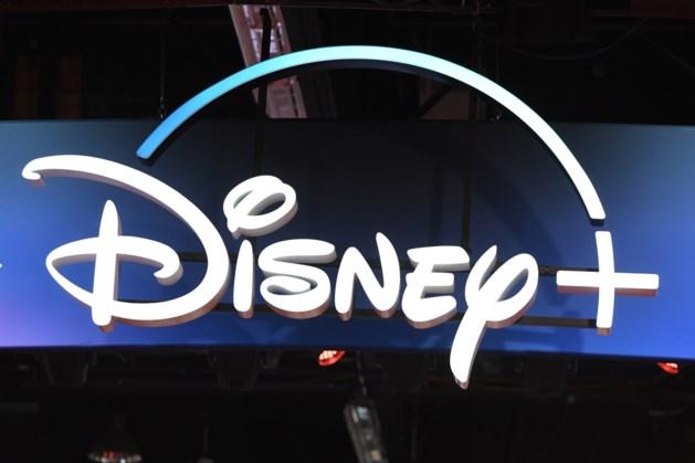 Disney  vanaf nu gratis te proberen in Nederland