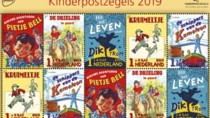 Is kinderpostzegels aan de deur verkopen nog wel van deze tijd?
