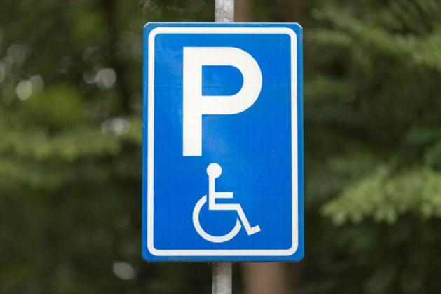 Wijziging aanvraag gehandicaptenparkeerkaart
