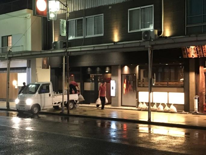 Zwaarste tyfoon in 60 jaar bereikt Japan