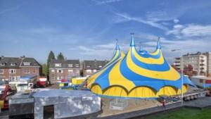 Maximaal proppen met circus Maximum op Kerkraads Old Hickoryplein