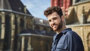 Ook concert Duncan Laurence in Muziekgieterij afgelast
