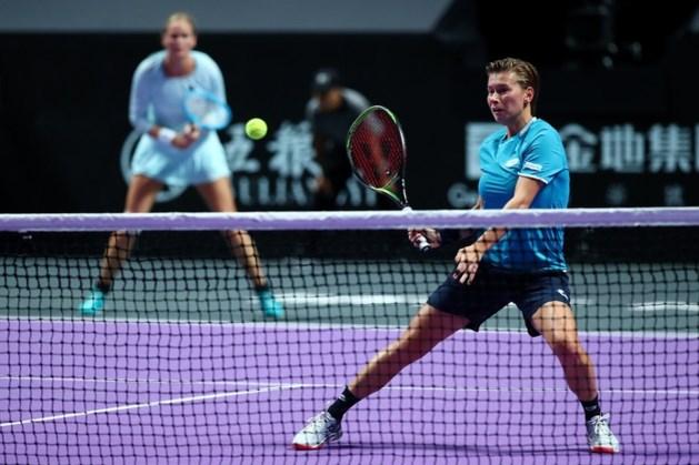 Schuurs met Grönefeld onderuit in tweede groepsduel WTA Finals