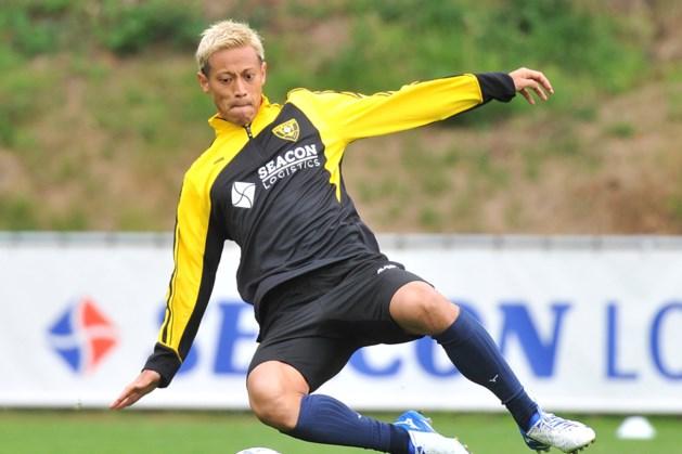 Vitesse legt Honda voor de rest van het seizoen vast