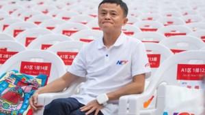 Chinese 'feestdag' Singles Day drijft omzet webwinkel Alibaba naar recordhoogte