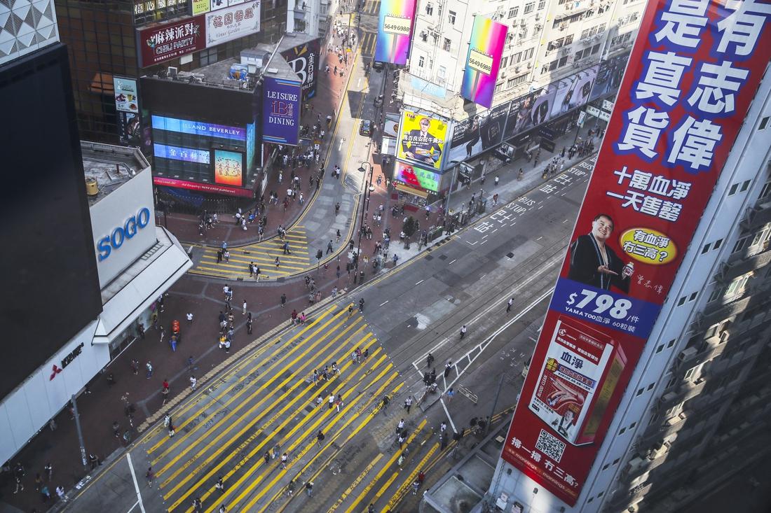 Duurste winkelstraat ter wereld ligt nog altijd in Hongkong - De Limburger
