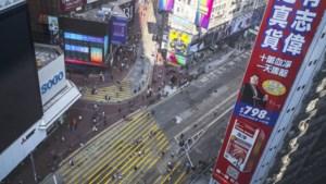 Duurste winkelstraat ter wereld ligt nog altijd in Hongkong