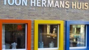 Nu aanmelden voor kerstviering bij Toon Hermanshuis Venlo