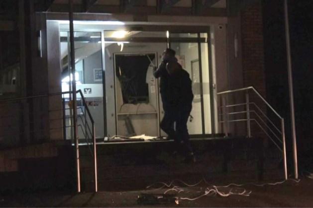 Criminelen blazen vlak over de grens geldautomaat op