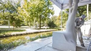 Postuum nomineren voor cultuurprijs Peel en Maas afgeschaft