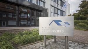 Onvoldoende bewijs voor discriminatie van huurders bij Heerlense woningstichting