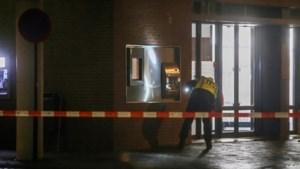 Bommelding bij Rabobank Helmond blijkt na groot onderzoek los draadje uit stort-automaat