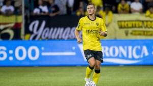 Club trainer Petrovic neemt Van Bruggen over van VVV