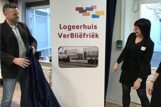 VerBliëfriëk nieuwe naam logeerhuis in Blerick