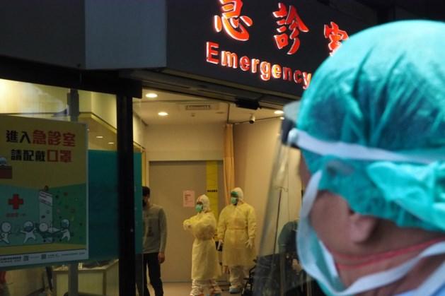 Deskundigen: coronavirus gaat de Chinese economie hard raken