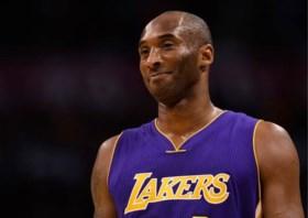 Audiofragment over helikoptercrash Kobe Bryant: 'Je vliegt te laag'