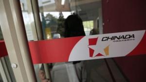 Chinees antidopinglab dicht wegens Wuhan-virus