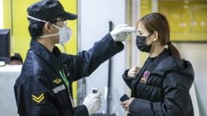 Chinese Arubanen in quarantaine geplaatst