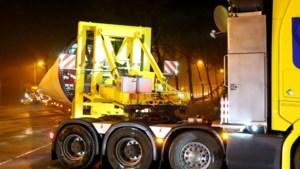 Monsterklus in beeld: enorme wiek voor windmolen op weg naar Heibloem