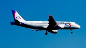 Ramp voorkomen: Syrië haalt bijna vliegtuig met 172 passagiers neer