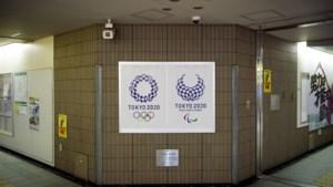 Olympisch motto Tokio 2020 onthuld: 'Verenigd door Emotie'