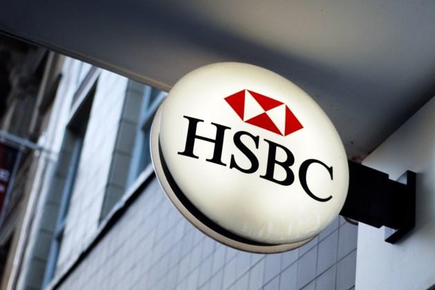 Britse bank HSBC gaat duizenden banen schrappen