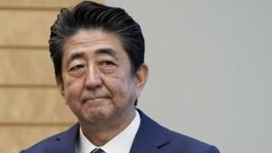 Japan wil alle sportevenementen voorlopig opschorten vanwege coronavirus